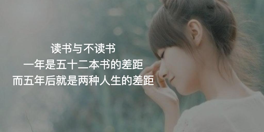 写给女孩子的检讨书_写给女孩:二十岁之后的每一年,都很重要 | 华文说